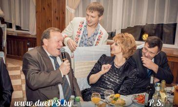 PostScriptum: Славянская вечеринка фото 3