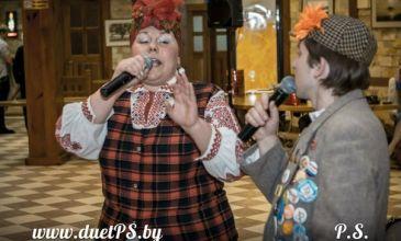 PostScriptum: Славянская вечеринка фото 7