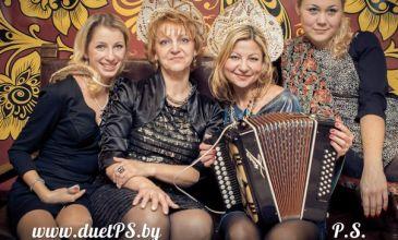 PostScriptum: Славянская вечеринка фото 11
