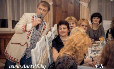 PostScriptum: Славянская вечеринка фото 14