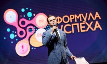 Дмитрий Дмитриев: Корпоративы, вечеринки, стендап v.1 фото 7