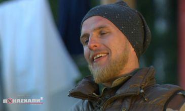 Максим Панченко: Моё участие в телепроекте Понаехали 2 фото 2