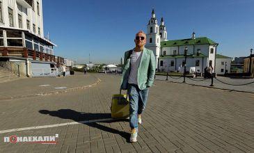 Максим Панченко: Моё участие в телепроекте Понаехали 2 фото 9
