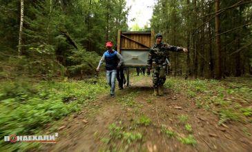 Максим Панченко: Моё участие в телепроекте Понаехали 2 фото 11