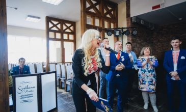 Светлана Позитив: Свадебные фото фото 8