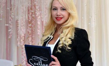 Светлана Позитив: Свадебные фото фото 14