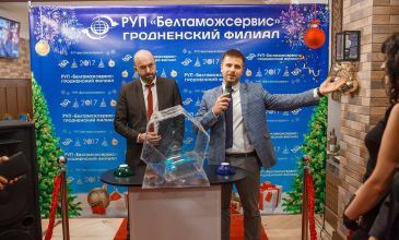 Андрей Ирха: Корпоративы фото 8