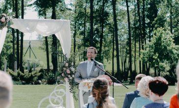 Андрей Ирха: Свадьбы фото 10