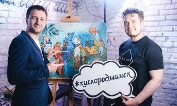 Роман Лазарев: Встреча ведущих фото 6