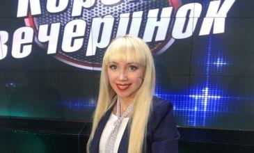 Светлана Позитив: Фото фото 9